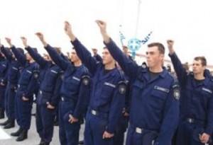 Σχολές Αστυνομίας